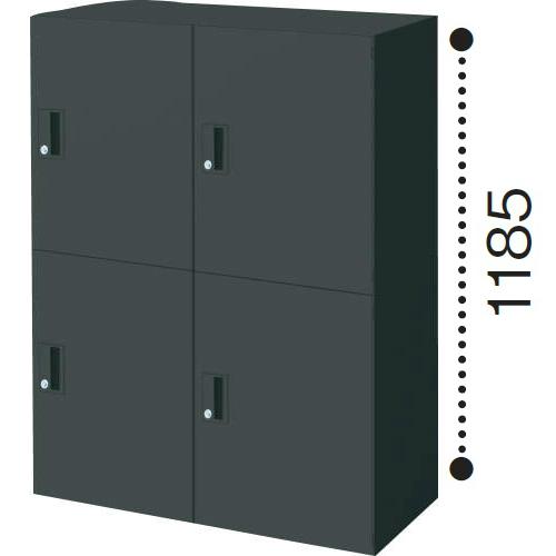 コクヨ エディア ブラック H1185 4人用パーソナルロッカー メール穴なし ダイヤルロック 下置き BWU-RN4D69E6C