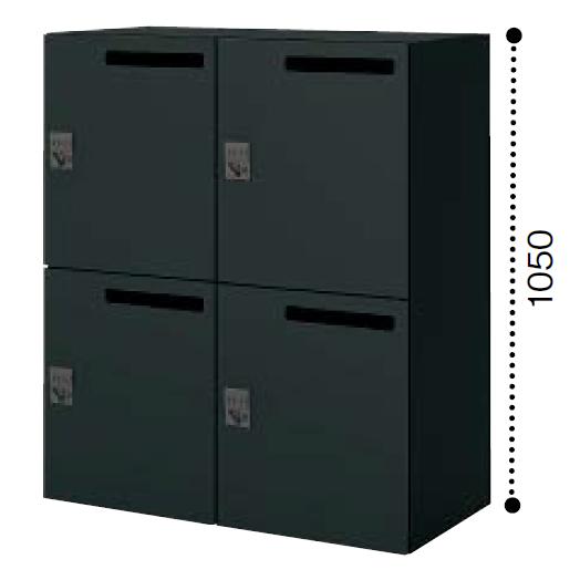 コクヨ エディア〈ブラックタイプ〉H1050タイプ 4人用パーソナルロッカー メールボックス付き ダイヤルロック 下置き BWU-RN4DM59F6