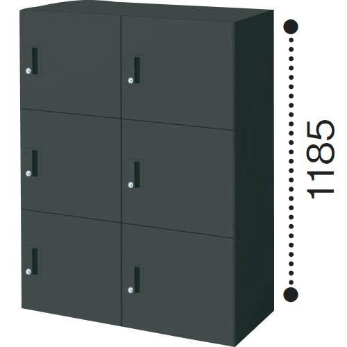 コクヨ エディア ブラック H1185 6人用パーソナルロッカー メール穴なし ダイヤルロック 下置き BWU-RN62D69E6C