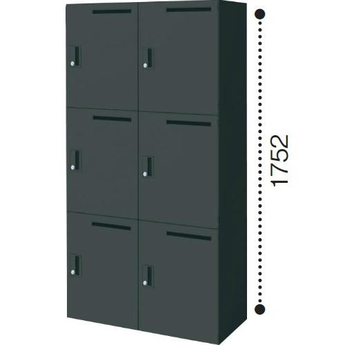 コクヨ エディア ブラック H1750 6人用パーソナルロッカー メール穴あり ダイヤルロック 下置き BWU-RN62DM79E6C