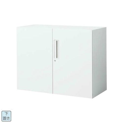 コクヨ エディア スタンダード 両開き扉 下置き書庫 W900×D450×H702 BWU-SD39SAWN/BWU-SD39F1N