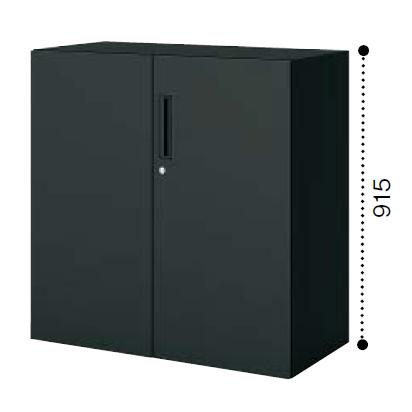 コクヨ エディア〈ブラックタイプ〉H915タイプ 両開き扉 下置き ベース必要 W900×D450×H915 BWU-SD49F6