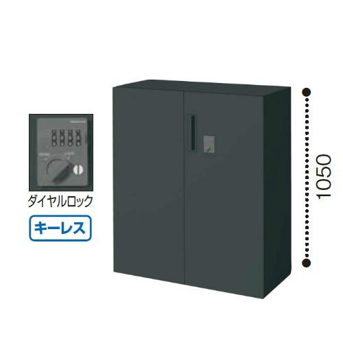 コクヨ エディア ブラックタイプ H1050タイプ 両開き扉ダイヤルロック 下置き W900×D450×H1050 BWU-SDD59E6C