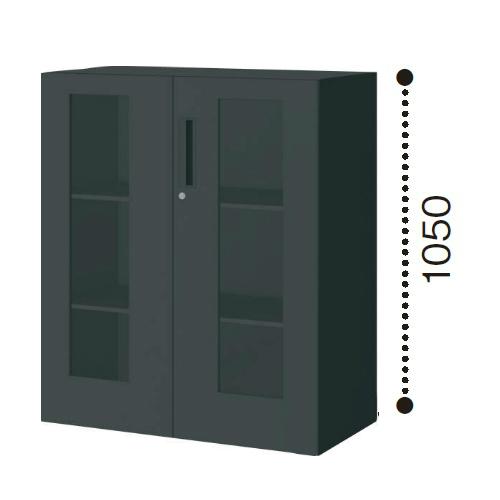 コクヨ エディア ブラックタイプ H1050タイプ ガラス両開き扉 下置き BWU-SGD59E6C