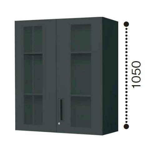 コクヨ エディア ブラックタイプ H1050タイプ ガラス両開き扉 上置き W900×D450×H1050 BWU-SGU59E6C