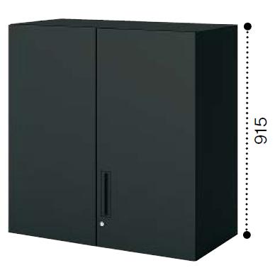コクヨ エディア〈ブラックタイプ〉H915タイプ 両開き扉 上置き W900×D450×H915 BWU-SU49F6