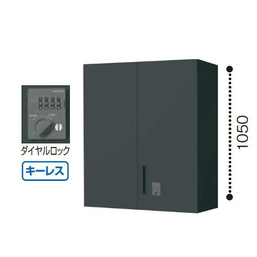 コクヨ エディア ブラックタイプ H1050タイプ 両開き扉ダイヤルロック 上置き W900×D450×H1050 BWU-SUD59E6C