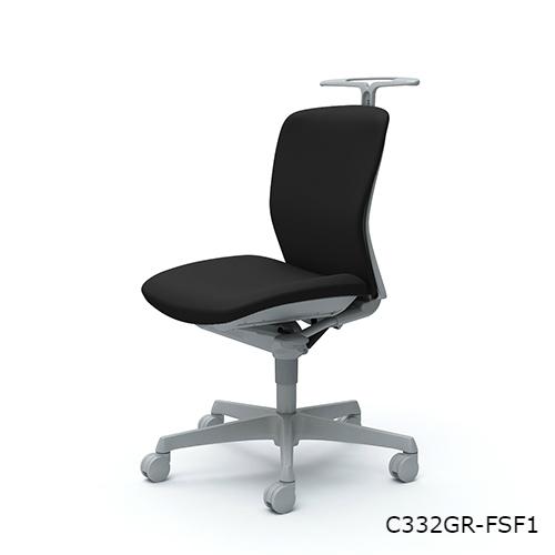 オカムラ スラート ローバック 肘なし ハンガー付 樹脂脚  C332WR-FS/C332ZR-FS/C332GR-FS/C332XR-FS/C332JR-FS/C332CR-FS
