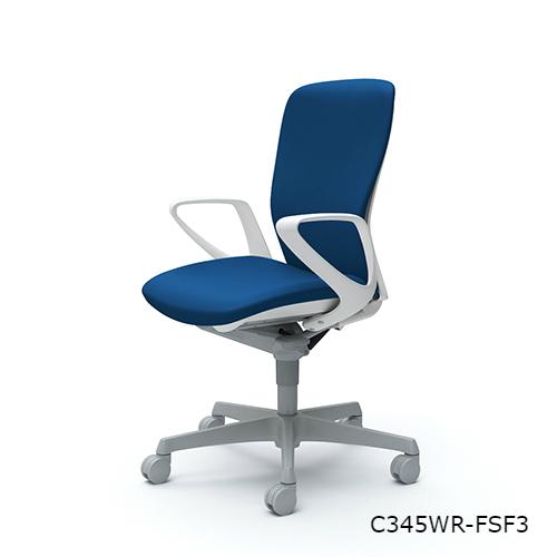 オカムラ スラート ハイバック デザインアーム 樹脂脚  C345WR-FS/C345ZR-FS/C345GR-FS/C345XR-FS/C345JR-FS/C345CR-FS