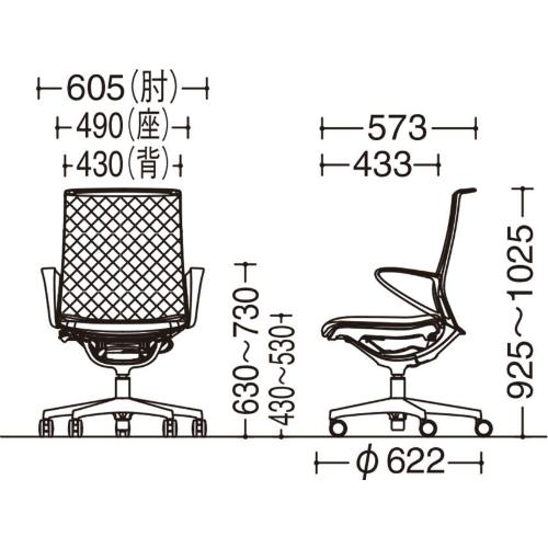 オカムラ モードチェア サイズ