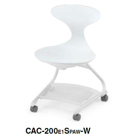 コクヨ KOKUYO キャンパスアップ ミーティングチェア Campus up 肘なしチェアー カンチレバー脚タイプ(前傾なし) 荷物トレー付 CAC-200E1S*-W/V