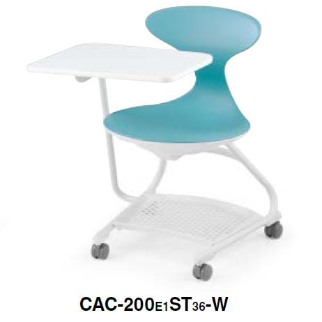 コクヨ KOKUYO キャンパスアップ ミーティングチェア Campus up 肘なしチェアー カンチレバー脚タイプ(前傾なし・メモ台付き) 荷物トレー付 CAC-200E1ST*-W/V