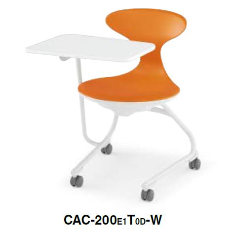 コクヨ KOKUYO キャンパスアップ ミーティングチェア Campus up 肘なしチェアー カンチレバー脚タイプ(前傾なし・メモ台付き) CAC-200E1T*-W/V