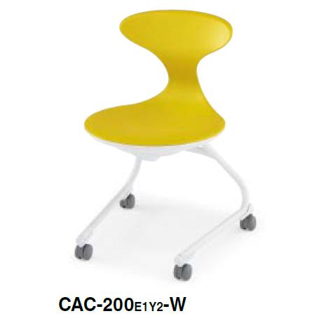 コクヨ KOKUYO キャンパスアップ ミーティングチェア Campus up 肘なしチェアー カンチレバー脚タイプ(前傾なし) CAC-200E1*-W/V