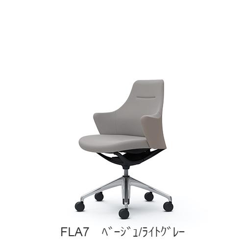 オカムラ ライブス(Lives) ワークチェア CD53BR-FLA/FLB