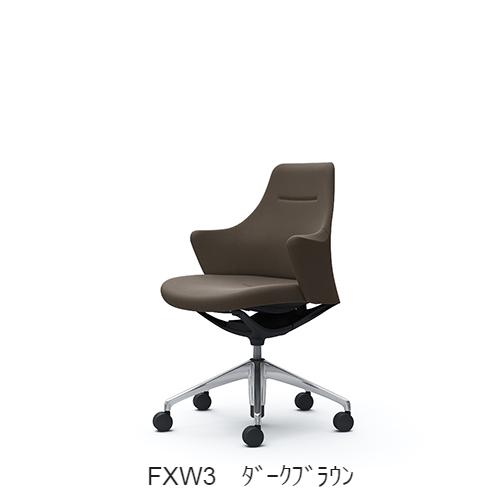 オカムラ ライブス(Lives) ワークチェア CD53BR-FXW