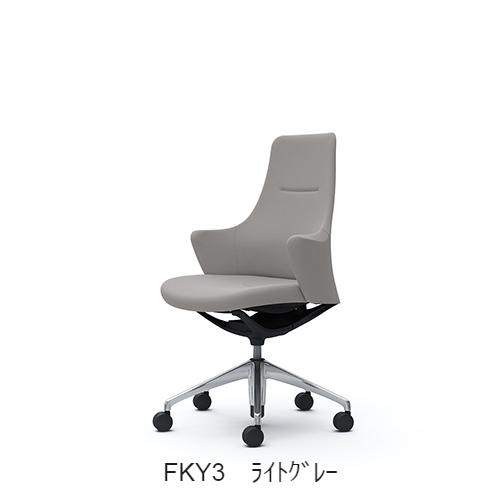 オカムラ ライブス(Lives) ワークチェア CD55BR-FKY/FKZ
