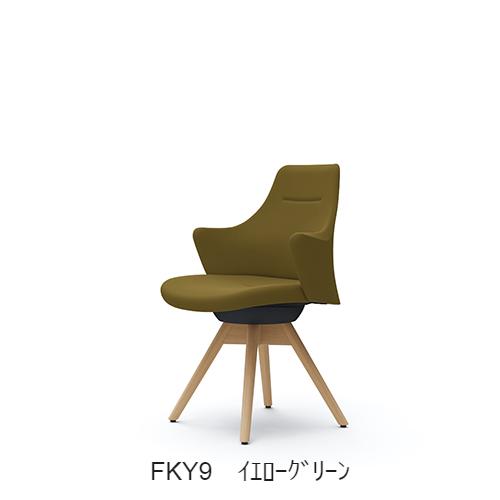 オカムラ ライブス(Lives) ワークチェア CD63YR-FKY/FKZ
