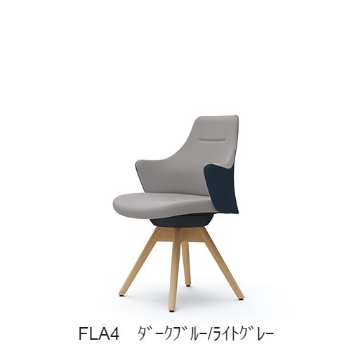オカムラ ライブス(Lives) ワークチェア CD63YR-FLA/FLB