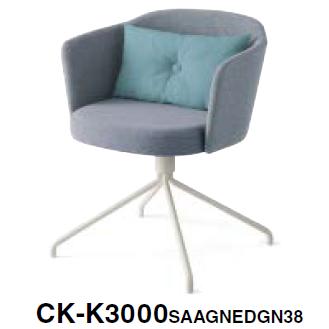 コクヨ KOKUYO ミーティングチェア COODE コーデチェア 張りぐるみタイプ 塗装固定脚(背座回転) 背座同色 クッション付 CK-K3000SAA/E6A