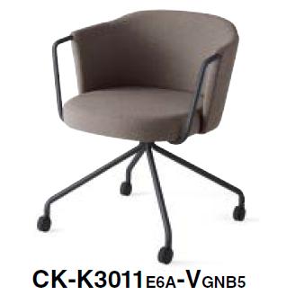 コクヨ KOKUYO ミーティングチェア COODE コーデチェア パイプ肘タイプ 塗装キャスター脚 背座同色 クッションなし CK-K3011SAA-V/E6A-V
