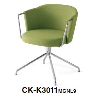 コクヨ KOKUYO ミーティングチェア COODE コーデチェア パイプ肘タイプ メッキ固定脚(背座回転) 背座同色 クッションなし CK-K3011M