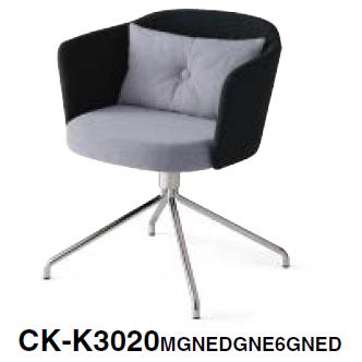 コクヨ KOKUYO ミーティングチェア COODE コーデチェア 張りぐるみタイプ メッキ固定脚(背座回転) 背座別色 クッション付 CK-K3020M