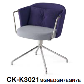 コクヨ KOKUYO ミーティングチェア COODE コーデチェア パイプ肘タイプ メッキ固定脚(背座回転) 背座別色 クッション付 CK-K3021M