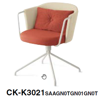 コクヨ KOKUYO ミーティングチェア COODE コーデチェア パイプ肘タイプ 塗装固定脚(背座回転) 背座別色 クッション付 CK-K3021SAA/E6A