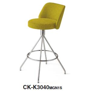 コクヨ KOKUYO ミーティングチェア COODE コーデチェア ハイチェア メッキ固定脚(背座回転) 背座同色  CK-K3040M