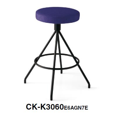 コクヨ KOKUYO ミーティングチェア COODE コーデチェア ハイスツール 塗装固定脚(背座回転) CK-K3060SAA/E6A