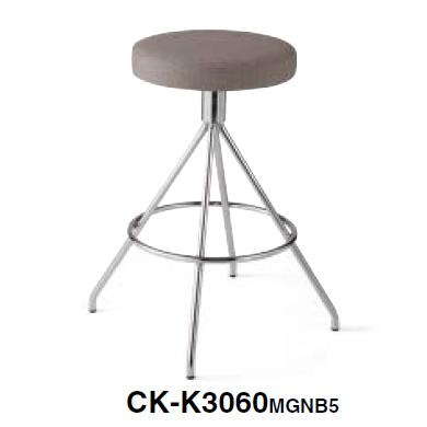 コクヨ KOKUYO ミーティングチェア COODE コーデチェア ハイスツール メッキ固定脚(背座回転) CK-K3060M