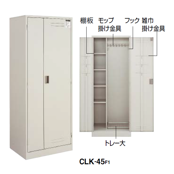 コクヨ KOKUYO クリーンロッカー ナチュラルグレータイプ W700/D515/H1790 CLK-45F1