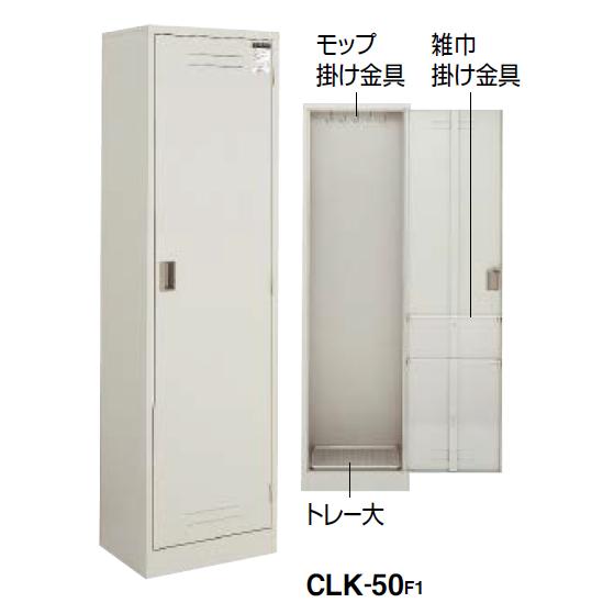 コクヨ KOKUYO クリーンロッカー ナチュラルグレータイプ W500/D380/H1790 CLK-50F1