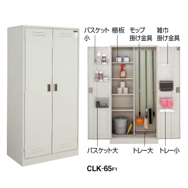 コクヨ KOKUYO クリーンロッカー ナチュラルグレータイプ W880/D515/H1790 CLK-65F1