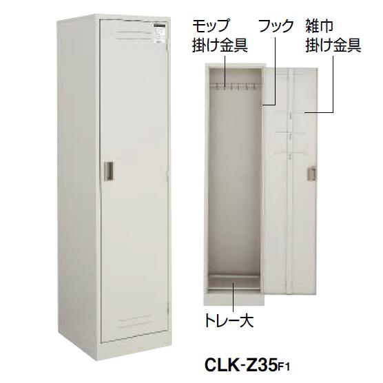 コクヨ KOKUYO クリーンロッカー ナチュラルグレータイプ W455/D515/H1790 CLK-Z35F1