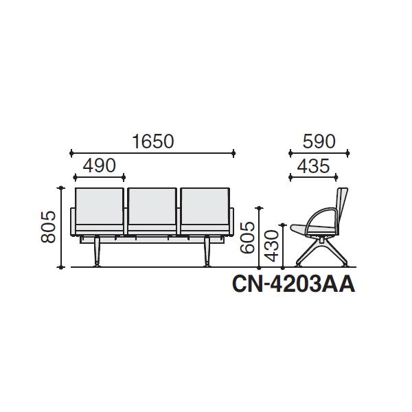 コクヨ コレッティ2 ロビーチェア 3連アームチェア 中肘付 W1650×D590×H805 CN-4203AAK4/CN-4203AAVZ