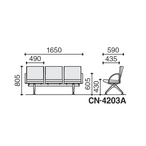コクヨ コレッティ2 ロビーチェアー 3連アームチェアー W1650×D590×H805 CN-4203AK4/CN-4203AVZ