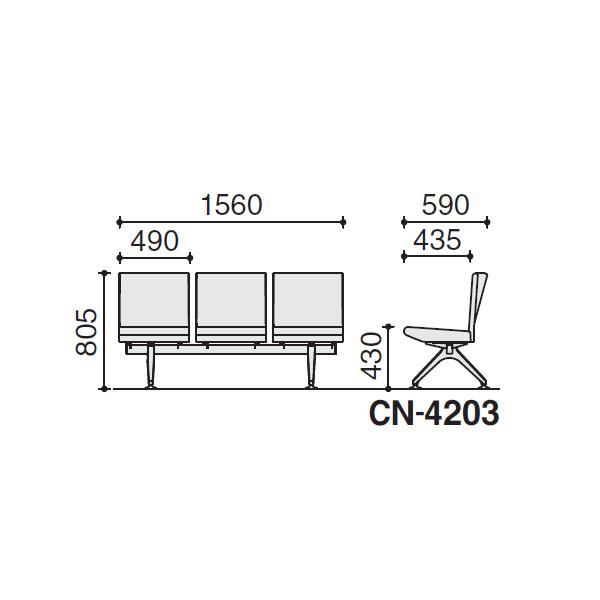コクヨ コレッティ2 ロビーチェアー 3連アームレスチェアー W1560×D590×H805 CN-4203K4/CN-4203VZ