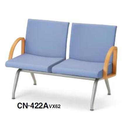 コクヨ KOKUYO ロビーチェアー コレッティ CORETTY 2連アームチェアーW1120×D620×H770 CN-422A