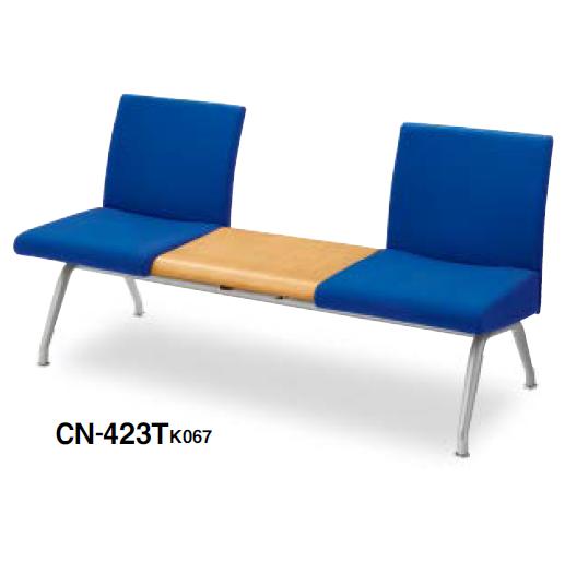 コクヨ KOKUYO ロビーチェアー コレッティ CORETTY 2人用テーブル付きアームレスチェアーW1580×D620×H770 CN-423T