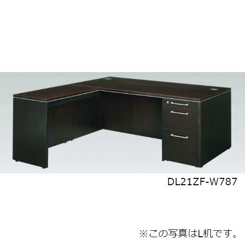 オカムラ 役員家具 EX-39シリーズ R机 1800W×1750D×720H  DL21ZE-WA26/DL21ZE-W787