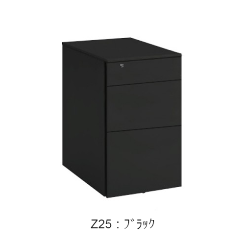 オカムラ ワゴン サイド把手タイプ 3段B4ファイルタイプ シリンダー錠 W390×D580×H650 DN31BE-Z