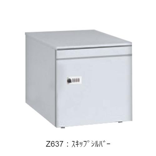 オカムラ ワゴン サイド把手タイプ 1段+ペントレータイプ ダイヤル錠 W390×D580×H400 DN31BY-Z