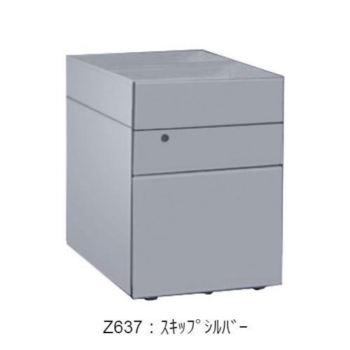 オカムラ 上下昇降デスク用ワゴン サイド把手タイプ シリンダー錠 オープンボックス W390×D580×H562 DN33BB