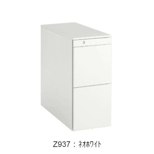オカムラ ワゴン スリムキャビネット オールロックタイプ シリンダータイプ W290×D700×H648 DN38DD-Z