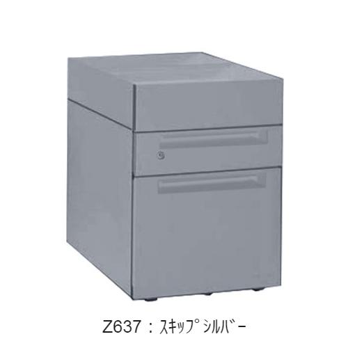 オカムラ 上下昇降デスク用ワゴン フロント把手タイプ シリンダー錠 オープンボックス W390×D580×H562 DNC3BB