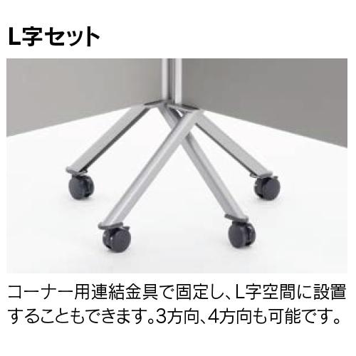 ウチダ パーテーション・衝立 DS2シリーズ