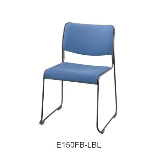 ナイキ ミーティングチェアー 会議用チェアー ループ脚タイプ・塗装タイプ 布張り E150FB
