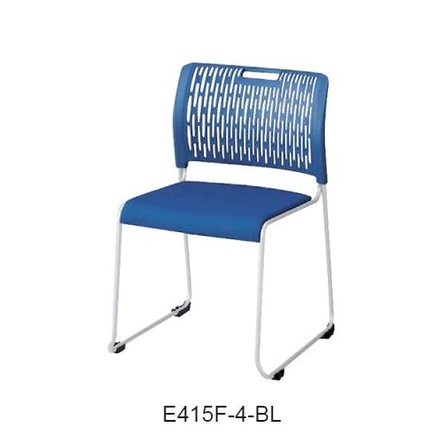 ナイキ ミーティングチェアー 会議用チェアー ループ脚タイプ・塗装タイプ 布張り E415F-4-BL